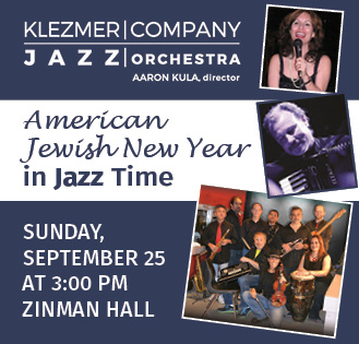 American Jewish New Year in Jazz Time